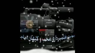 Wahid Saberi nam nam e baran وحید صابری - ببار ای نم نم باران