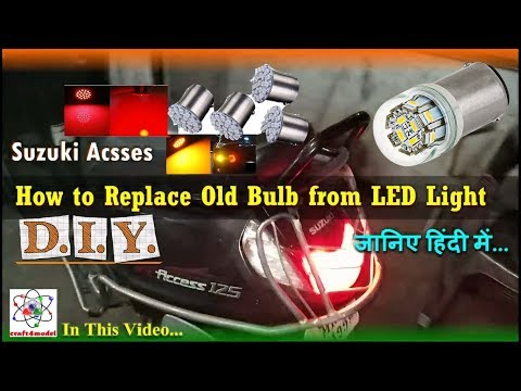 How to Replace Old Filament with SMD LED in Suzuki Acsses