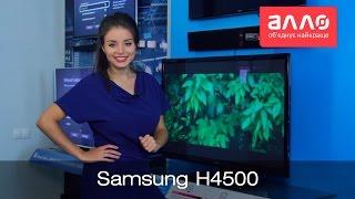 Видео-обзор телевизора Samsung PE43H4500(Купить телевизоры Samsung 4-серии (H4500) Вы можете, оформив заказ у нас на сайте Samsung ..., 2014-08-20T14:34:39.000Z)