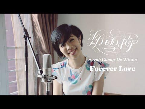 王力宏Forever Love - Bossa Nova Cover by 鄭雪梅 Sarah Cheng-De Winne