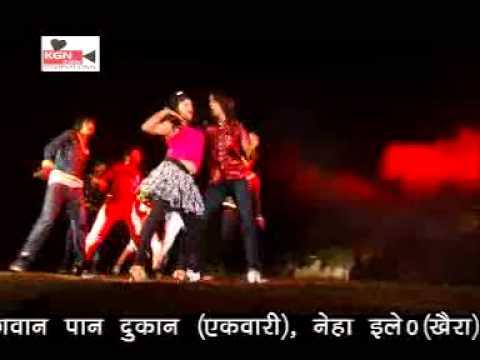 Hamar naam hai Pappu Pelu | Bhojpuri Song | KGN Films