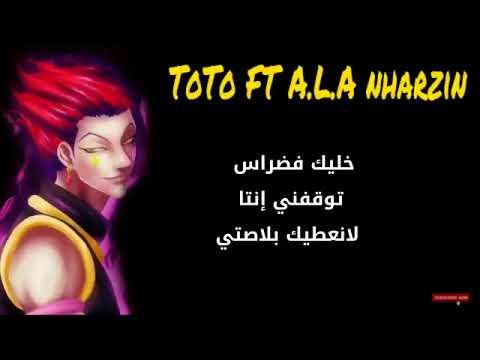 A.L.A - Nharzin Ft. TOTO ( Lyrics )