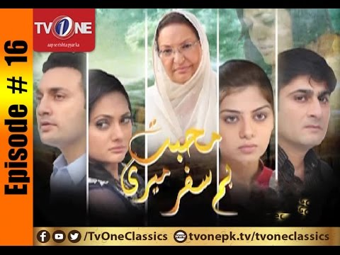 Mohabbat Hamsafar Meri | Episode #16 | Full HD | TV One Classics | Romantic  Drama | 2014