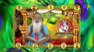 Srimadbhagavatam | Aradhana | 17th September 2018 | ETV Telugu