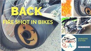 How To Make Fire Shot In Any Bike Urdu/Hindi 2018 کسی بھی 125 بائیک کے Exact سے آگ نکالیں۔