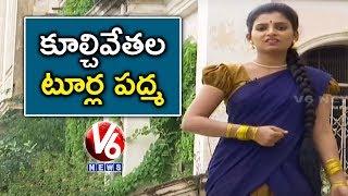 Padma Over Collapsing Heritage Buildings In Hyderabad | Conversation With Radha | Teenmaar News