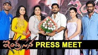 Indrasena Movie Audio launch video