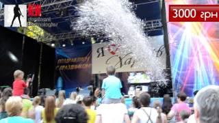 Конфетти Пушка ВСЕГО за 3000 грн!!!!(, 2015-11-07T07:12:06.000Z)