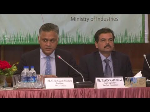 PROMOTING GREEN INDUSTRIAL POLICY FOR BANGLADESH: OPPORTUNITIES AND CHALLENGES