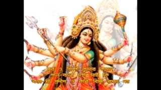 BOLO  DURGA  MAI  KI     superhit  bengali song    2019   subscribe  channel