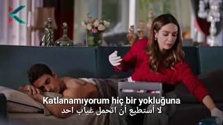 فرحات واصلي | Ferhat ve Asli - اجمل اغنية تركية beni vurup yerde bırakma  مترجمة للعربية