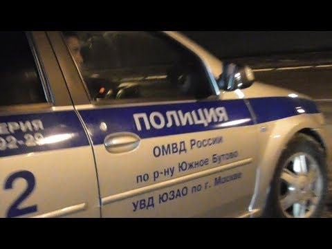Адекватные нарушители ППС из ОМВД РФ по Южному Бутово А3779 99.  Предупреждение