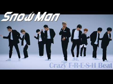 Snow Man「Crazy F-R-E-S-H Beat」Dance Video (YouTube Ver.)