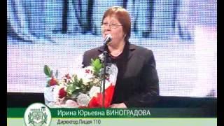 БОЛЬШАЯ ПЕРЕМЕНА программа май 2013