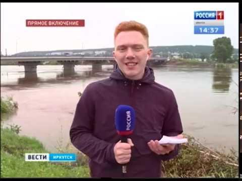 Выпуск «Вести-Иркутск» 29.07.2019 (14:25)