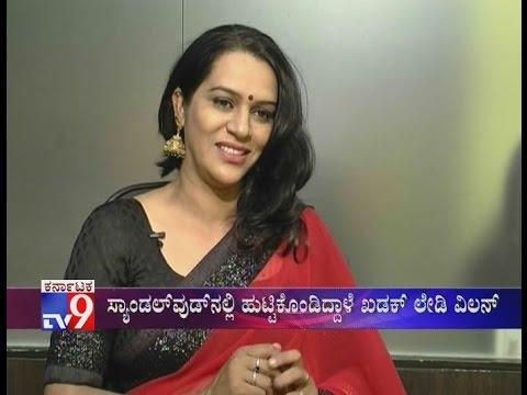 Sandalwood Gets New Lady Villain - `Bhavani Prakash`