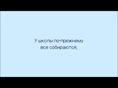 HOMIE - Кокаин текст