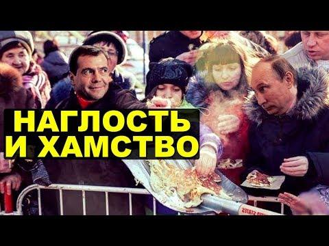 Россия заслуживает свое