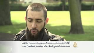 آلاف المسلمين البريطانيين يؤدون مناسك الحج