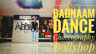 Daru Badnaam | Kamal Kahlon & Param Singh | Dance Choreography Video | Latest Punjabi Viral Songs