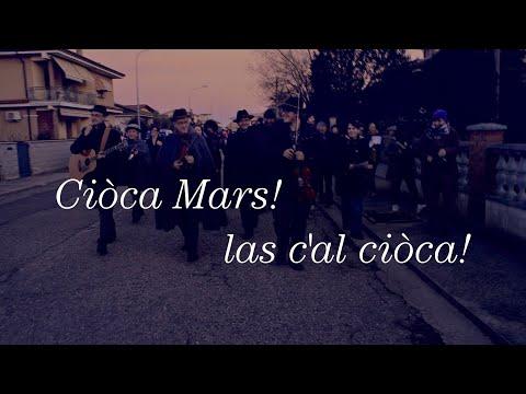 Ciòca Mars! las