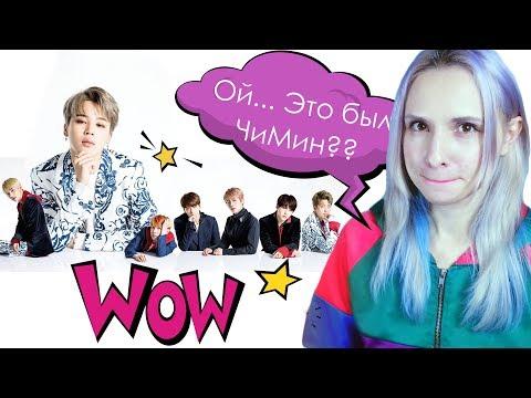 (НЕ) ВНИМАТЕЛЬНАЯ A.R.M.Y - ТЕСТ ПРО BTS | K-POP ARI RANG