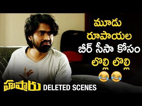 Hushaaru Movie Deleted Scenes | Rahul Ramakrishna | 2018 Latest Telugu Movies |Telugu FilmNagar