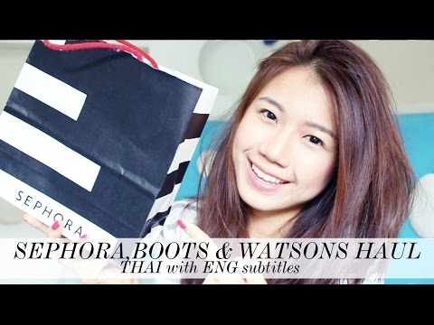HAUL: ซื้ออะไรบ้างที่ Sephora, Boots, Watsons with ENG subs! | otherworldly thai