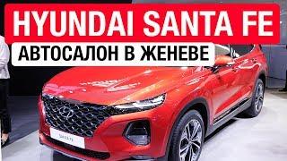 видео Новый Hyundai Santa Fe привезли в Россию