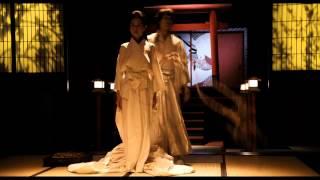 Flower & Snake: Zero (Hana to hebi: zero) theatrical trailer - Hajime Hashimoto movie