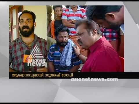 Kasargod Political murder ; Crime Branch to begin the probe tommorrow