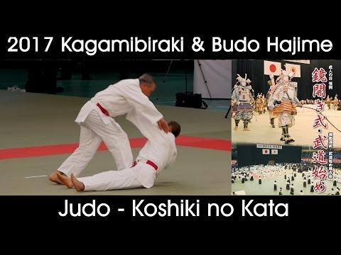 Judo - Koshiki No Kata Demonstration - Kagamibiraki 2017