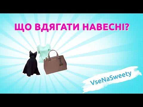 САМАЯ МОДНАЯ ОБУВЬ 2017 - Тренды в женской обуви    Katrin from Berlinиз YouTube · С высокой четкостью · Длительность: 9 мин25 с  · Просмотры: более 297.000 · отправлено: 16.02.2017 · кем отправлено: Katrin from Berlin