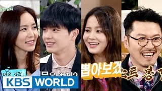 Happy Together - Ambitious Stars Special [ENG/2016.05.05]