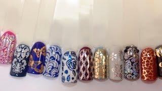 Дизайн ногтей. Слайдер дизайн фольгированный