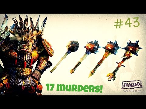 видео: panzar - berserk 17 murders (тимплей) #43