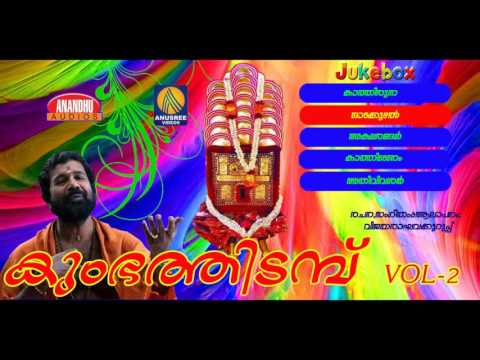 Chettikulangara Kuthiyottam Devotional Songs Malayalam Hindu Devotional Songs Malayalam