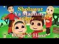 Sholawat Ya Maulana Nissa Sabyan Cover Omar