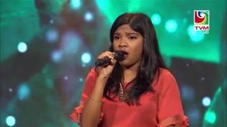 maldivian idol piano round 2 aminath saina mohamed rasheed beehilaa
