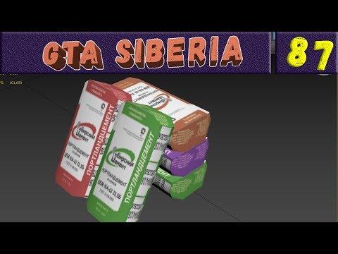 GTA SIBERIA MTA РАЗРАБОТКА КАРТЫ МОДА ДЛЯ GTA SAN ANDREAS 87