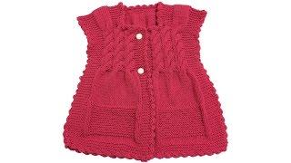 Burgulu Bebek Yeleği Nasıl Yapılır? (Baştan Sona Anlatım) - örgü modelleri - knitting pattern