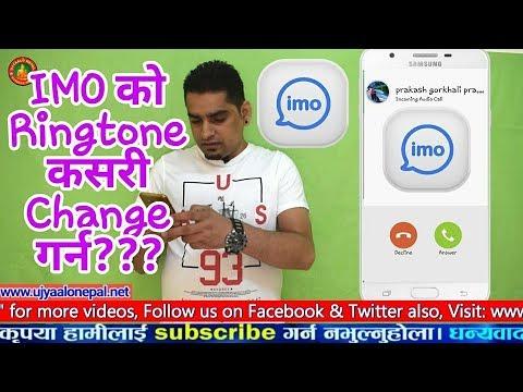 Change IMO Ringtone 2018  इमो मा रिंगटोन कसरी चेंज गर्ने