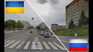 Украина и Россия. Винница - Липецк. Сравнение.
