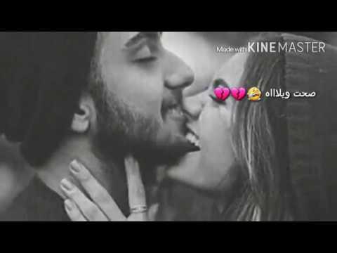عبد الله الهميم - حلم مذبوح😢😔
