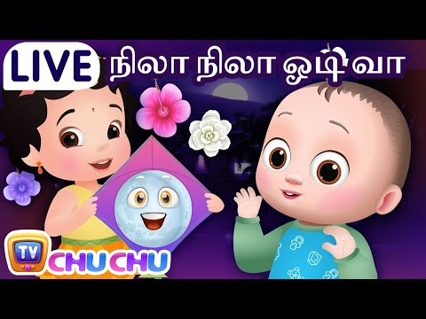 ChuChuTV Tamil Rhymes