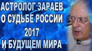 видео солнечные затмения > Новая эра Водолея :: 2012- 2018 год переход в новую эру