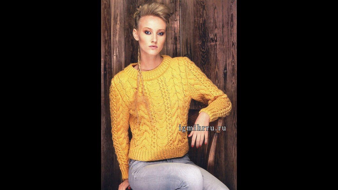 Пуловер женский 2017