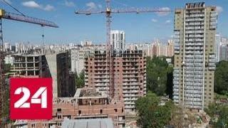 Реновация жилья в столице: первые переселенцы переедут к началу 2018 года - Россия 24