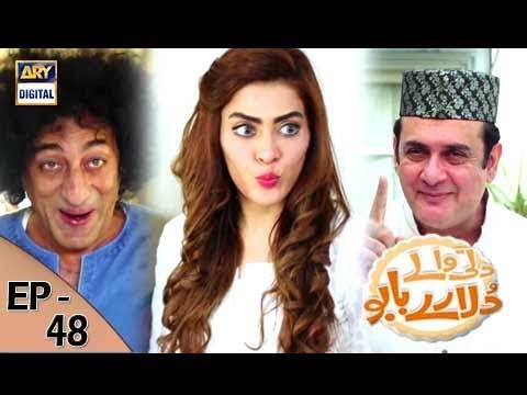 Dilli Walay Dularay Babu - Ep 48 - 19th August 2017 - ARY Digital Drama