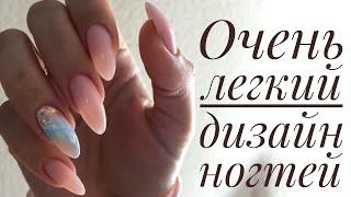 Длинные ногти Укрепление базой Самый простой маникюр Нюдовые ногти